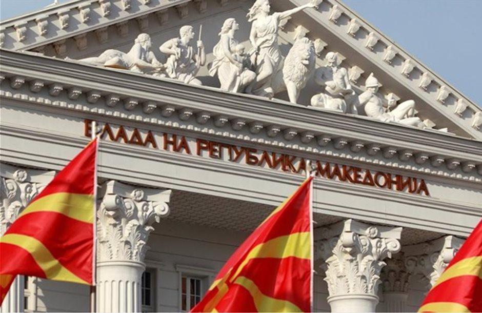 Δημοσκόπηση: Κατά της συμφωνίας των Πρεσπών το 54,1% των Σκοπιανών