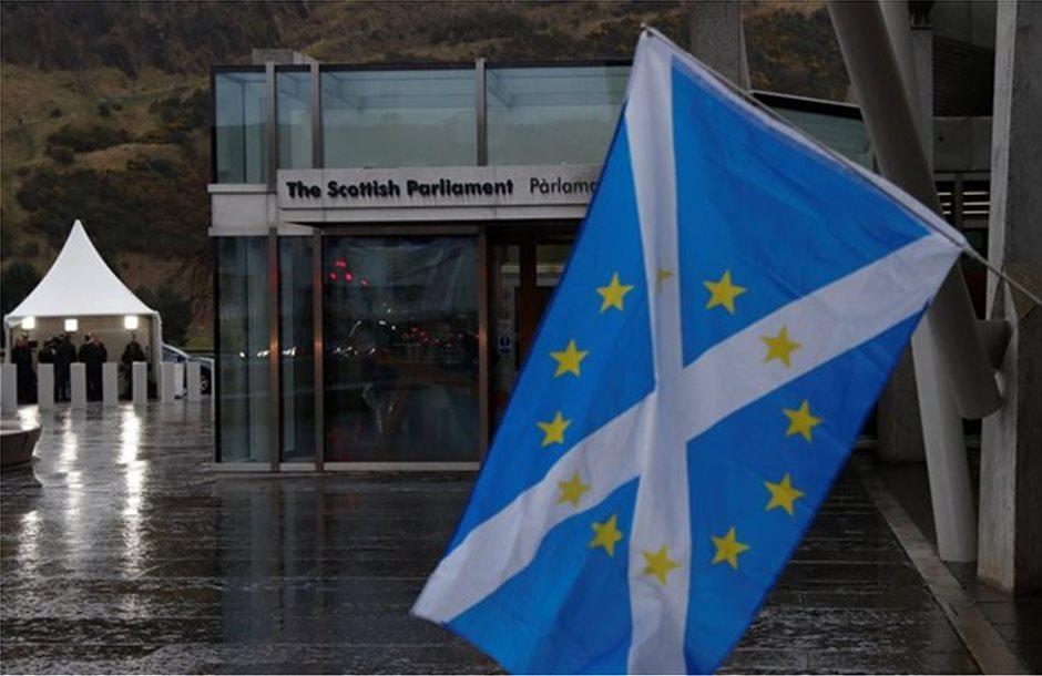 Το κοινοβούλιο της Σκωτίας αντίθετο στην αποχώρηση από την ΕΕ