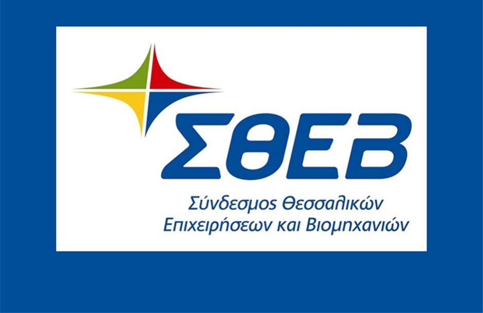 sthev_logo