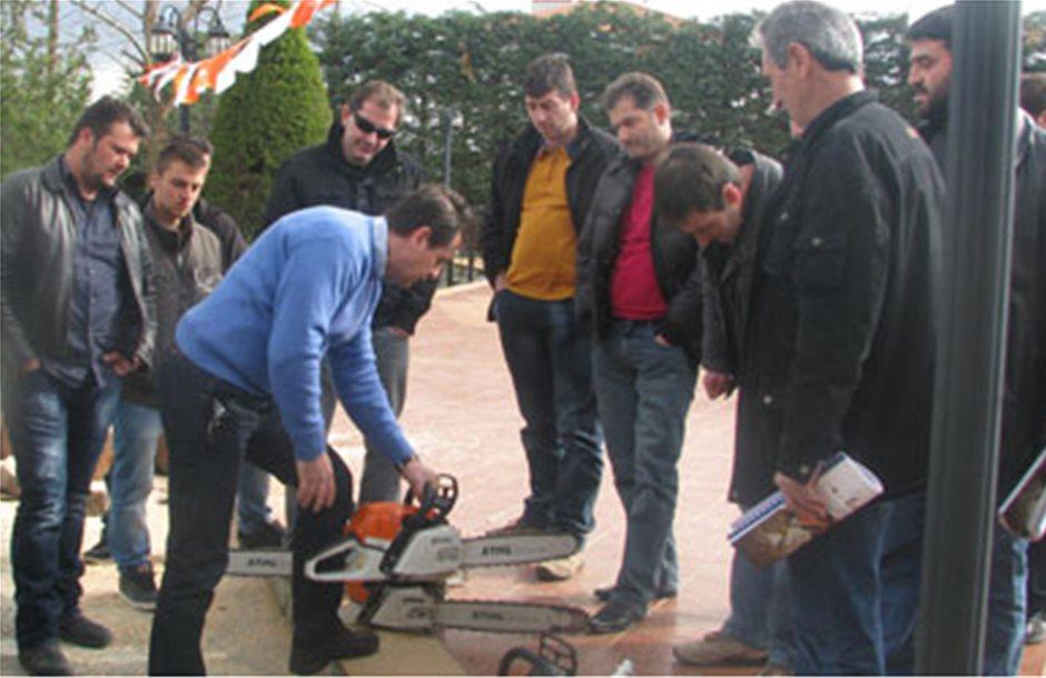 Η STIHL χορηγός σεμιναρίου με θέμα «κανόνες ασφαλούς εργασίας δασεργατών και πρώτες βοήθειες»