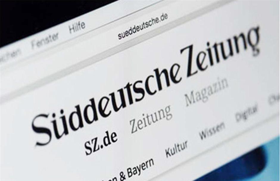 SZ: Έως το Eurogroup η απόφαση για συμμετοχή του ΔΝΤ