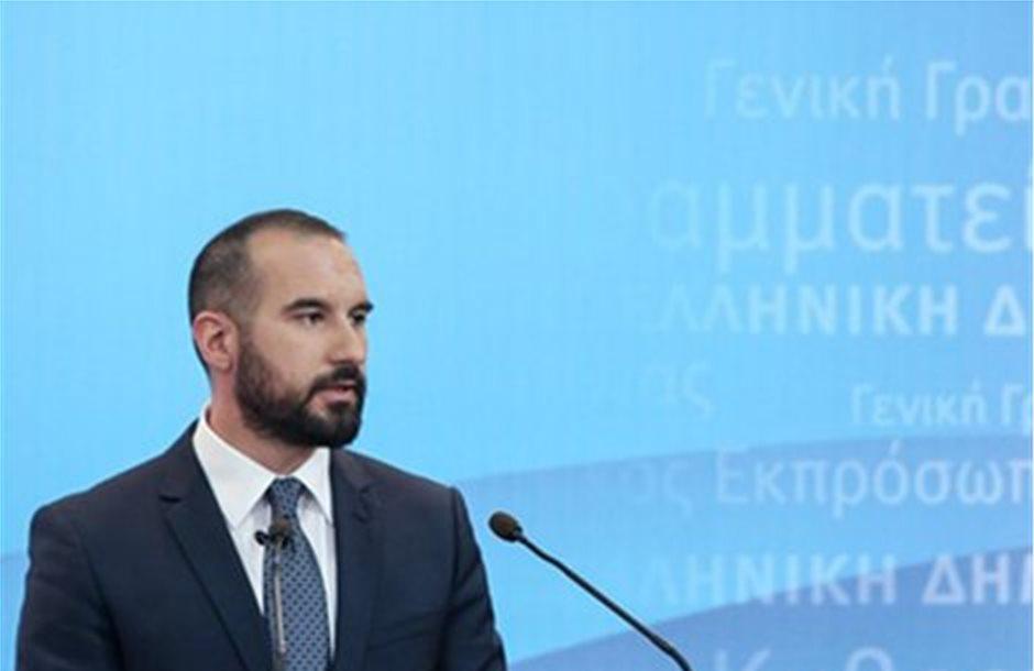 Τζανακόπουλος: Η Ελλάδα βαδίζει στην οριστική έξοδο από τη μνημονιακή επιτροπεία