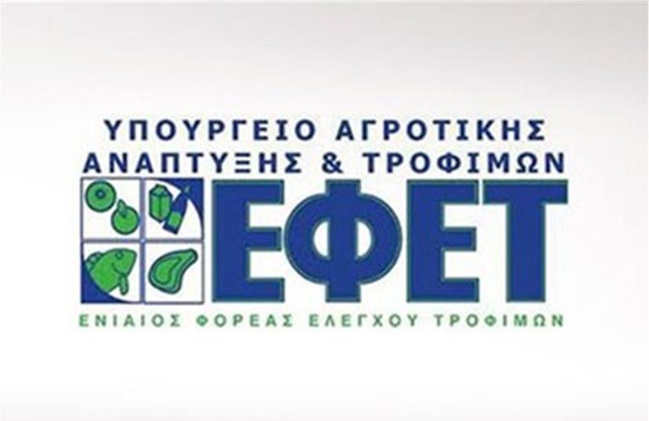 Νοθευμένα ελαιόλαδα στην αγορά εντόπισε ο ΕΦΕΤ