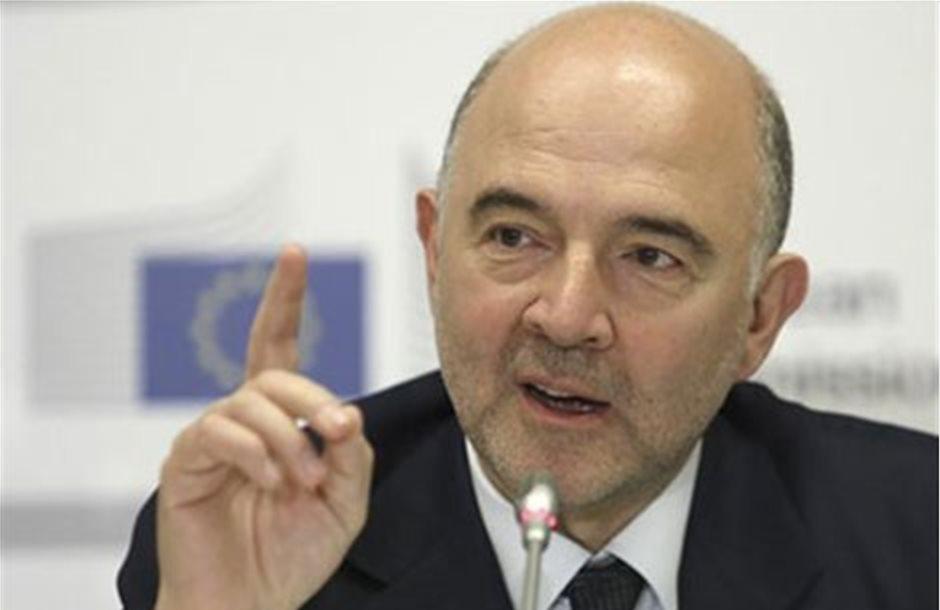 Μοσκοβισί: Πιέσαμε την Ελλάδα περισσότερο από όσο άντεχε