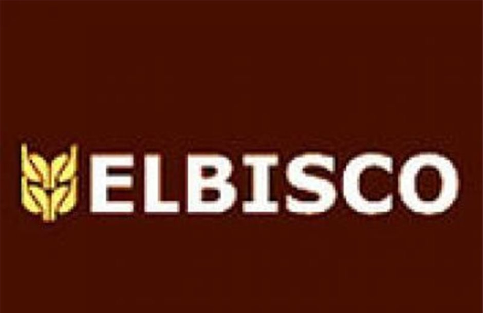 Η Elbisco για τη δράση «Φαγητό από Καρδιάς»