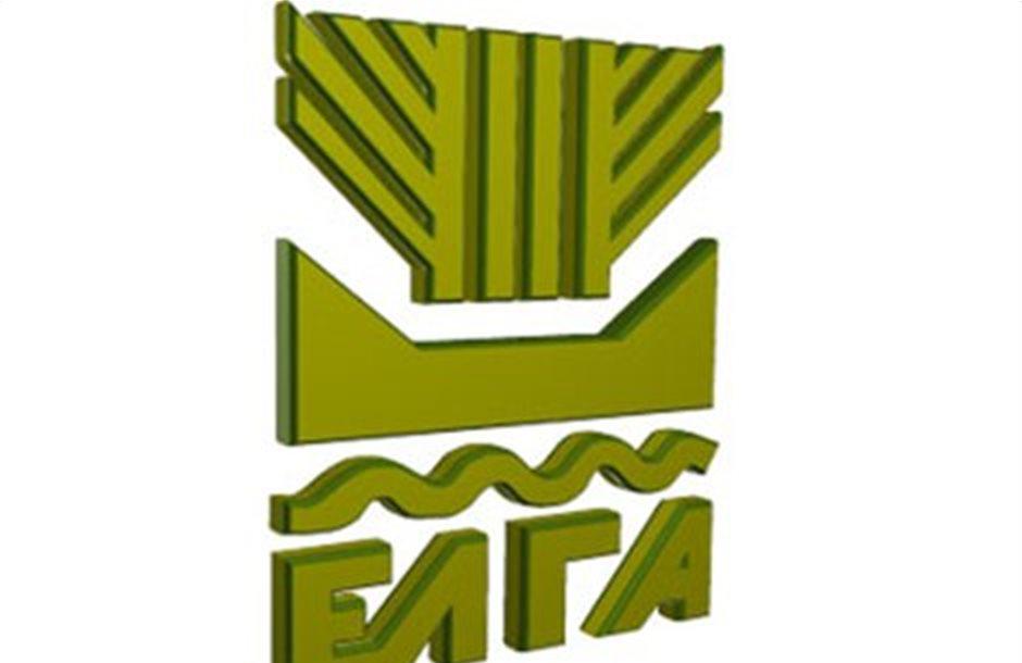 ΕΛΓΑ: Τα χρήματα προς την ΠΑΣΕΓΕΣ δεν θα επηρεάσουν τις αγροτικές αποζημιώσεις
