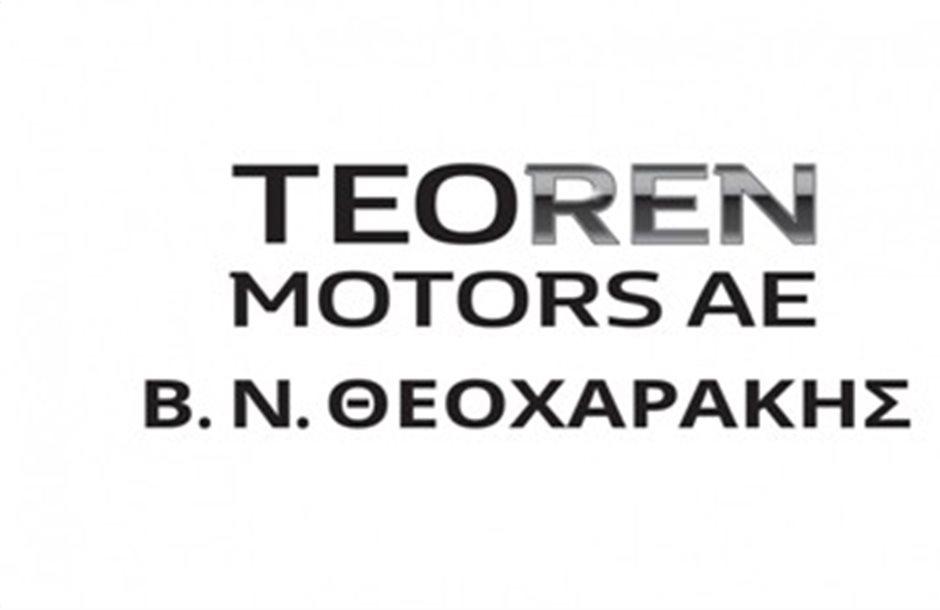 Στήριξη των πυρόπληκτων από την TEOREN MOTORS