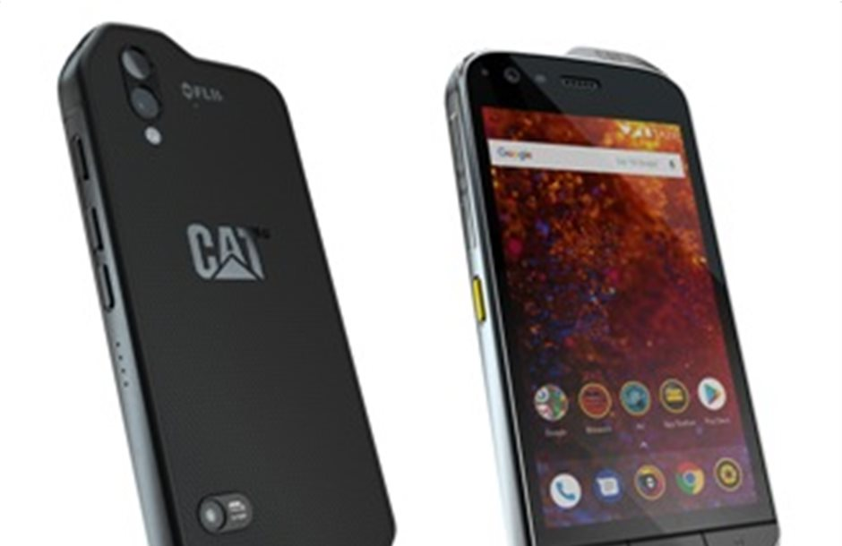 Cat S61: Ένα smartphone με ενσωματωμένα «εργαλεία» δουλειάς
