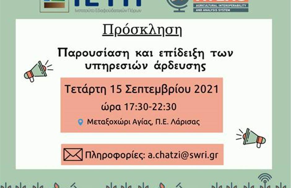 thumbnail_image002