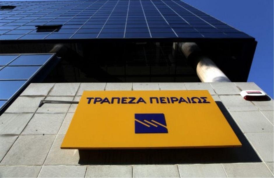 trapeza-peiraiws-630_0