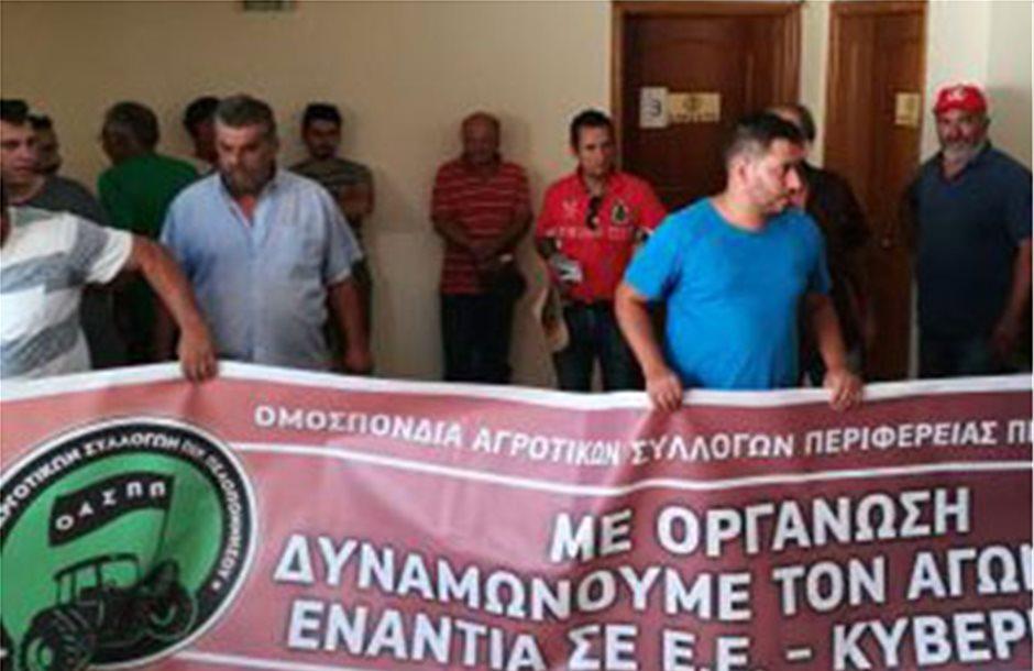 Κατάληψη αγροτών της ΟΑΣΠΠ στον ΟΠΕΚΕΠΕ Τρίπολης