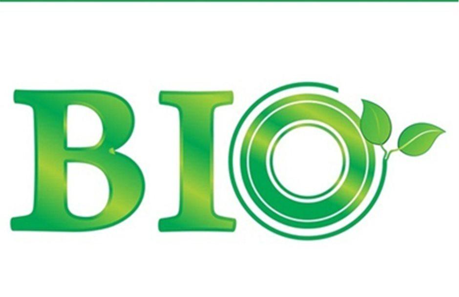 Σύμβαση με Πιστοποιητή ως 12/6 για νέο βιοκαλλιεργητή